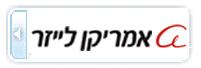 אמריקן לייזר אסתטיקה