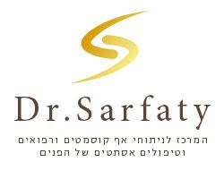 """ד""""ר שלמה צרפתי - ניתוחי אף רפואיים ואסתטיים"""